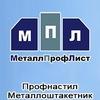 Металл-Профлист | Профнастил, Штакетник, Заборы