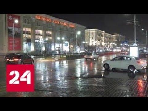 ОНФ проверил качество дорог в Грозном - Россия 24