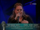 Chiara - What if We - Final Performance - Malta Song 2009 Final