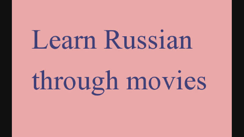 Russian for beginners. The verb ВЕРИТЬ (to believe). And a popular expression В голове не укладывается that means - 'It's so h