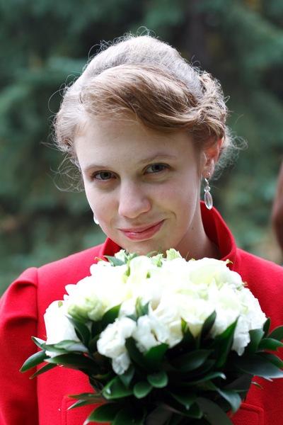 Наталья Ганчук, 13 октября , Екатеринбург, id75289080