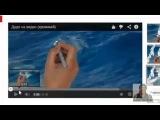 3 Урок по хромакею, добавление дудл ролика на обычное видео Видеомагазин Все для рисованного виде