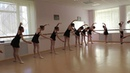 Урок классического танца. Plie, tandu. Педагог-хореограф О.Алферова