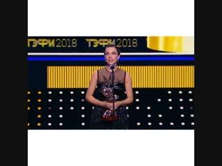 Азербайджанка, журналистка и телеведущая Наиля Аскер-заде удостоена премии ТЭФИ.