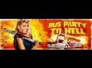 18 Автобус в ад / Party Bus to Hell (2017)