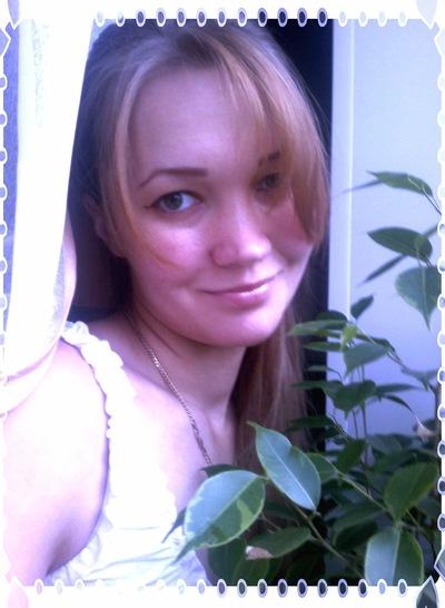 Anastasyia Efremova, 5 сентября 1991, Санкт-Петербург, id177071551