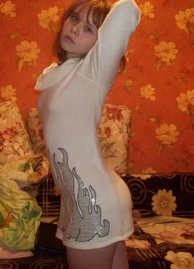 Валерия Белогуб, 26 октября 1998, Екатеринбург, id151385766
