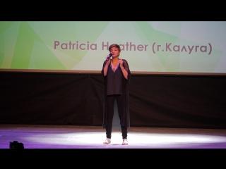 1.136. Тhe Dragonborn comes (Skyrim) - Patricia Heather