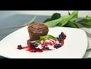 Svk/lakomkavk Шоколадный фондан с ягодным соусом