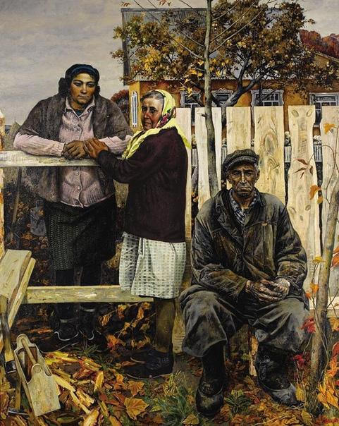 Картина: «Деревня», 1966 год.