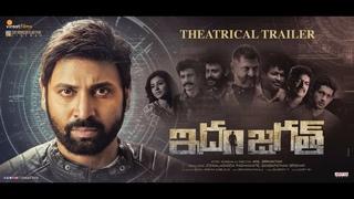 Idam Jagath Trailer || Sumanth || Anju Kurian || Anil Srikantam
