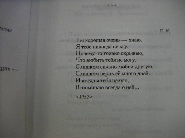 Стих и вы ему тоже пишите