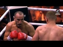 Fedor Chudinov vs Nadjib Mohammedi - Full fight
