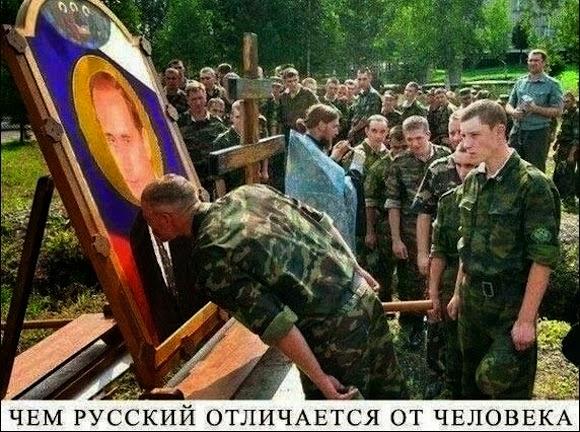 """""""Киев сам отказывается от Донбасса"""", - Песков - Цензор.НЕТ 1205"""