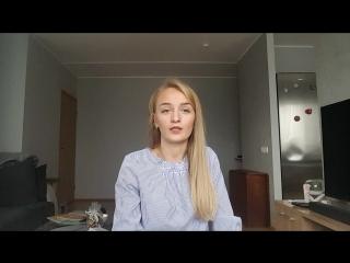 Лечение элайнерами нашей пациентки Юлии из Эстонии