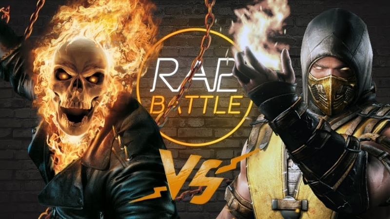 Рэп Баттл - Скорпион vs. Призрачный Гонщик (SCORPION VS. GHOST RIDER)