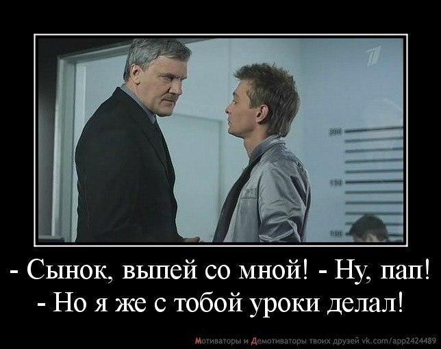 http://cs306310.vk.me/v306310539/763d/oRD-tO-0rAs.jpg