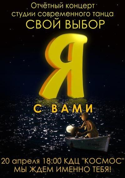 Никита Алексеевич, 10 декабря , Нижневартовск, id192945408