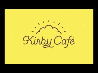 カービィカフェが、もういちどはじまるまで - A story till the KIRBY CAFÉ starts again