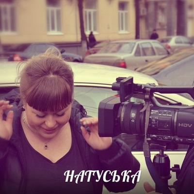 Наталья Хлыновская, 24 февраля 1996, Харьков, id159494294