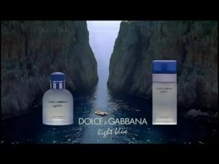 DOLCE&GABBANA Light blue (женский аромат)