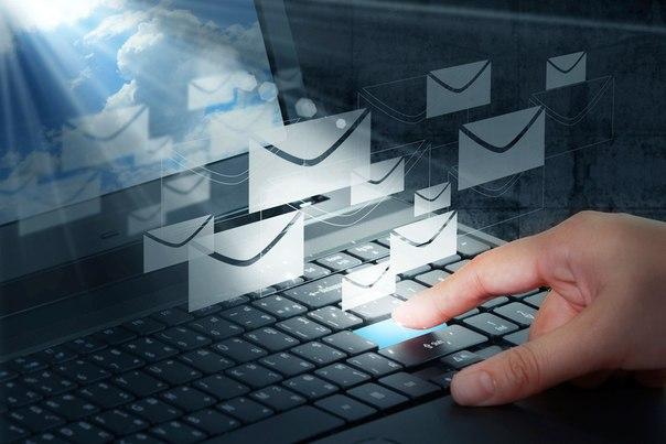Как писать профессиональные e-mail, на которые отвечают?Совет №1: И