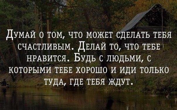 Фото №456248413 со страницы Марины Салашной