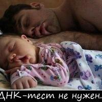 Арсен Акрамов, 16 апреля , Волгоград, id124005407