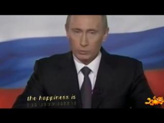 Прикольное видео Поздравление от Путина