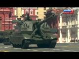 Москва, Парад Победы на Красной Площади
