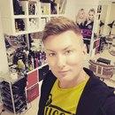 Александр Егоров фото #10