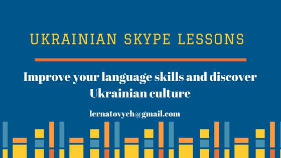 Ukrainian Language Private Skype Lessons