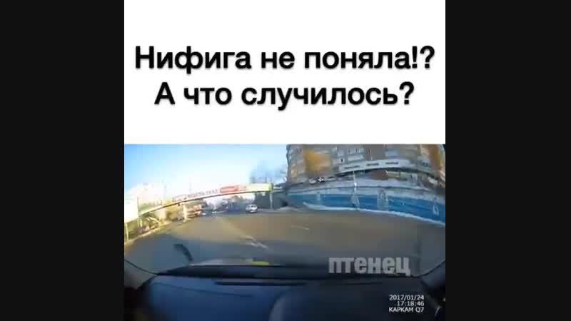 Kazan_bas_20181215220350.mp4