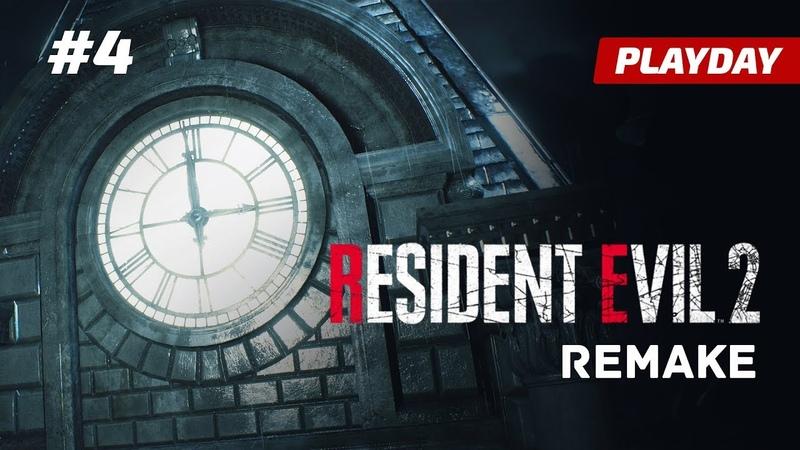 Resident Evil 2 Remake — Часть 4: Часовня