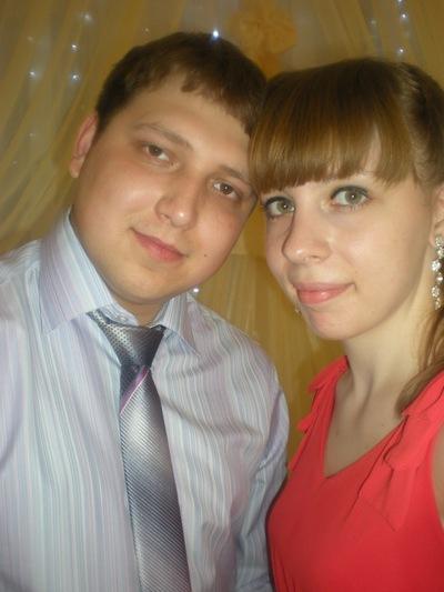 Анна Жевайкина, 19 октября , Юрга, id59384878
