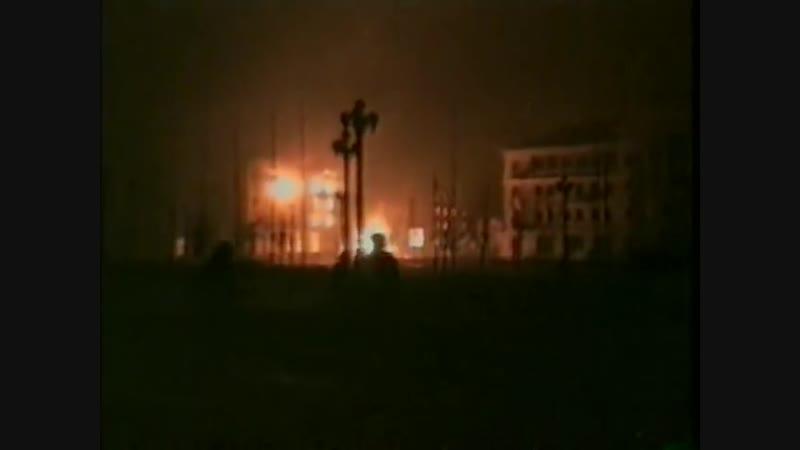 Новогодний Грозный | Anti Terror Forces | ATF