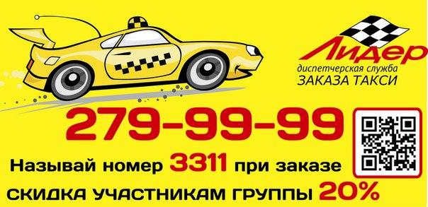 Сталинской премии такси стерлитамак уфа номера телефонов понятной всем предпринимателям