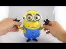 "Minion Dave 8"" Talking Figure with ""Banana"" Mode Review (from Thinkway Toys Despicable Me 2 lineup)"