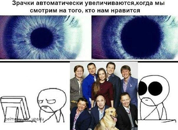 стс love ru