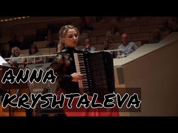 V. PANDALESKU. CARETS WITH BUBENCES | ANNA KRYSHTALEVA