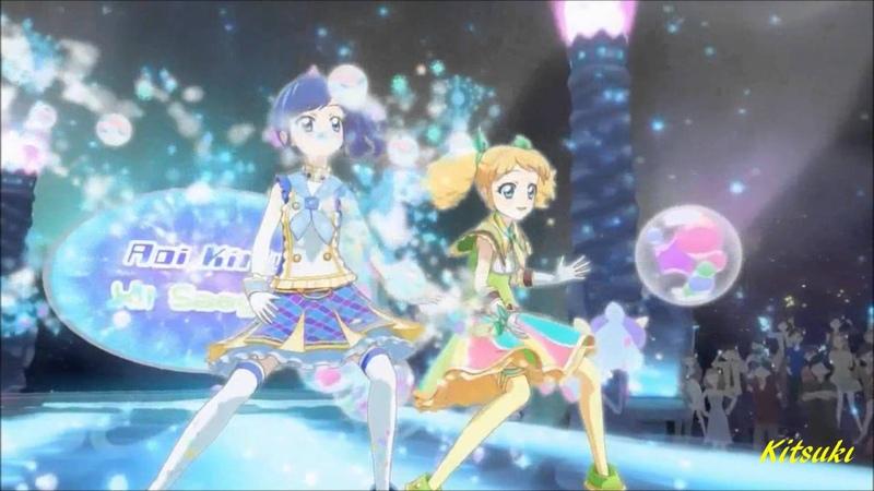 HD Aikatsu episode 56 Aoi Kii prism spiral