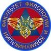 Олимпиада по Прикладной филологии ЯрГУ им. П.Г.