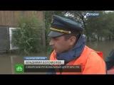 Хабаровск идет ко дну - вода в Амуре продолжает