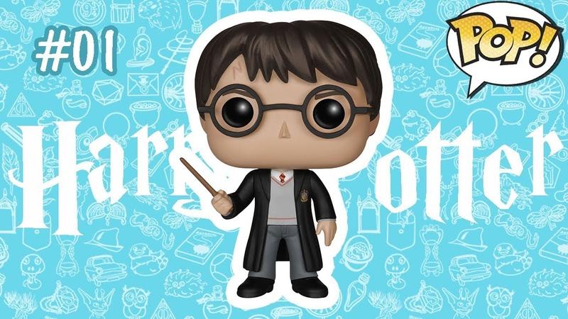 Обзор фигурки Funko POP! Гарри Поттер (Harry Potter)