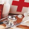 Министерство Здравоохранения Республики Хакасия