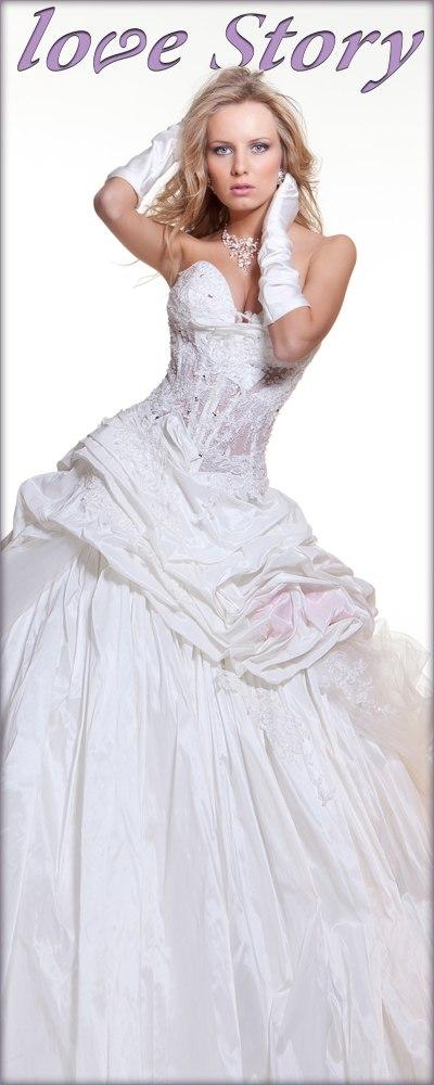 ebac3358b0f Свадебный салон