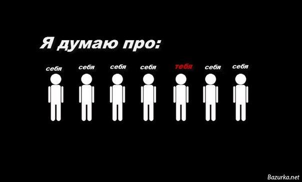 http://cs407517.userapi.com/v407517446/6b5d/tGBBMG9j-eQ.jpg