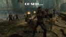 The Elder Scrolls V Skyrim 5 ♦ ОТРЯД МЁРТВЫХ