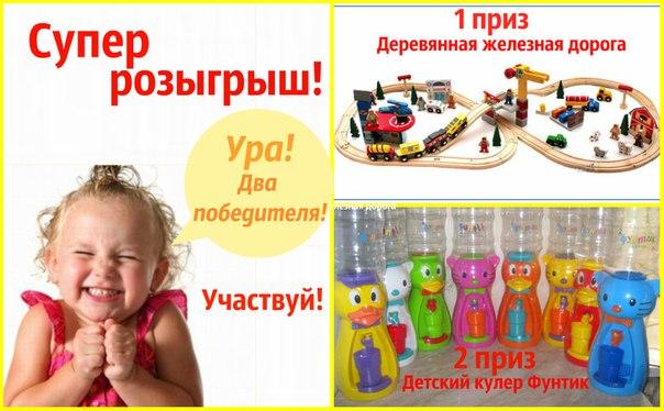 Какие призы сделать на детский праздник детские праздники Переулок 800-летия Москвы