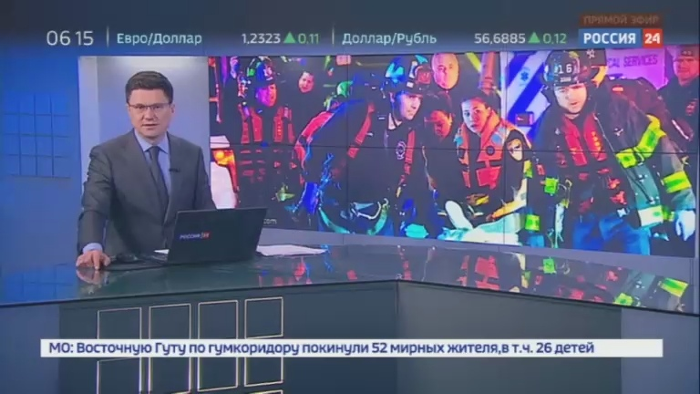 Новости на Россия 24 После инцидента с вертолетом в Нью Йорке три человека были госпитализированы